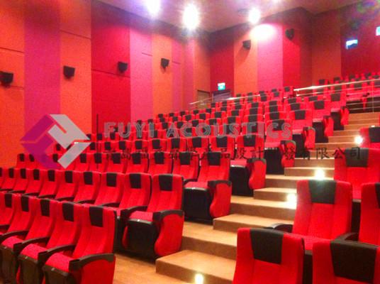 新加坡TPEC影院