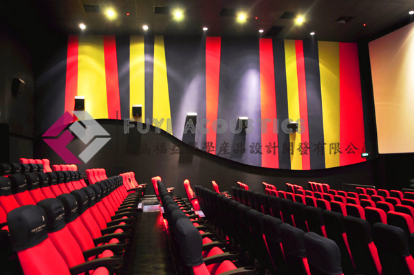 越南Megastar影院