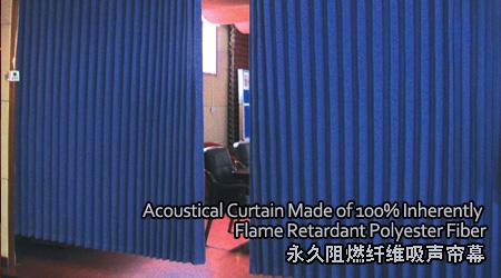 Fuyi Acoustics Products Design & Development Co.,Ltd