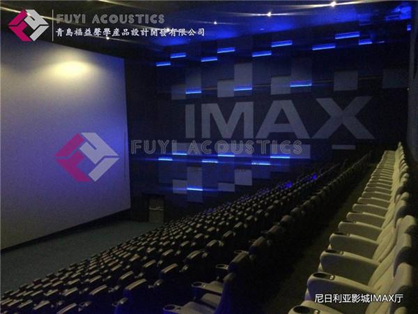 尼日利亚影城IMAX厅(en)
