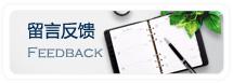 青岛福益声学产品设计开发有限公司