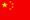 青岛福益声学中文版