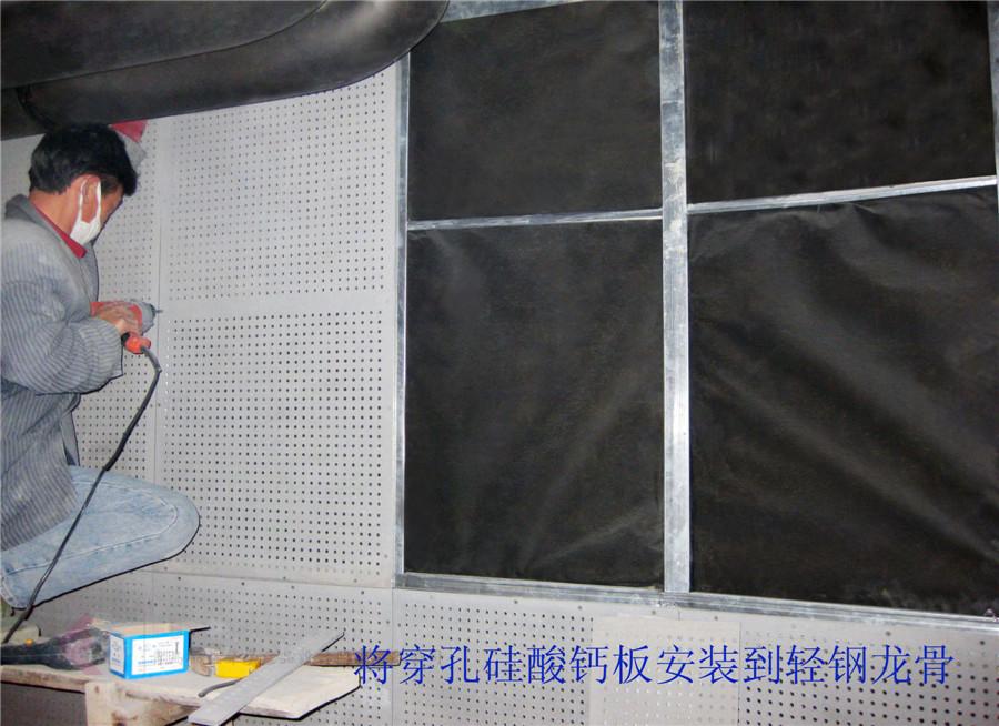 穿孔硅酸钙板安装现场